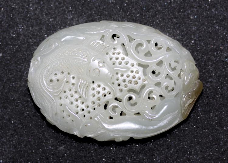 Nicely Carved White Jade Amulet