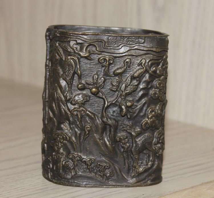 Vintage Chinese Bronze Holder