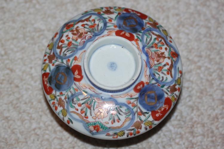 Antique Japanese Arita / Imari Bowl with Lid