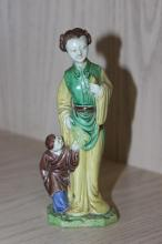 Early Chinese Porcelain Figurine