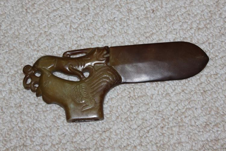 Antique / Vintage Chinese Hardstone Knife Fitting