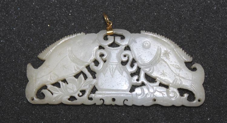 White Jade Pendant on 14kt Gold Bail