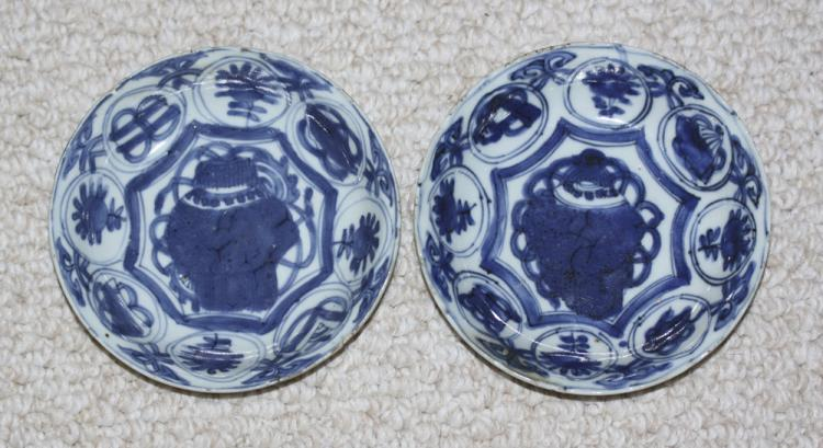 Pair of Antique Chinese Ming Dynasty Blue and White Most Likely Kraak Ware