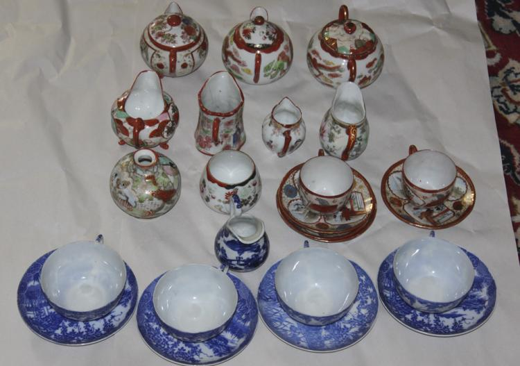Lot of Japanese Partial Tea Set