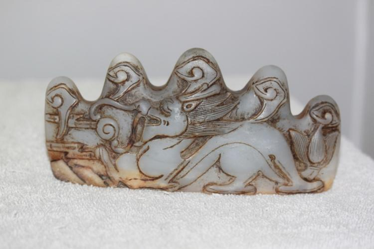 Antique Chinese Jade Early 20th Cent. Carved Dragon Brush Rest