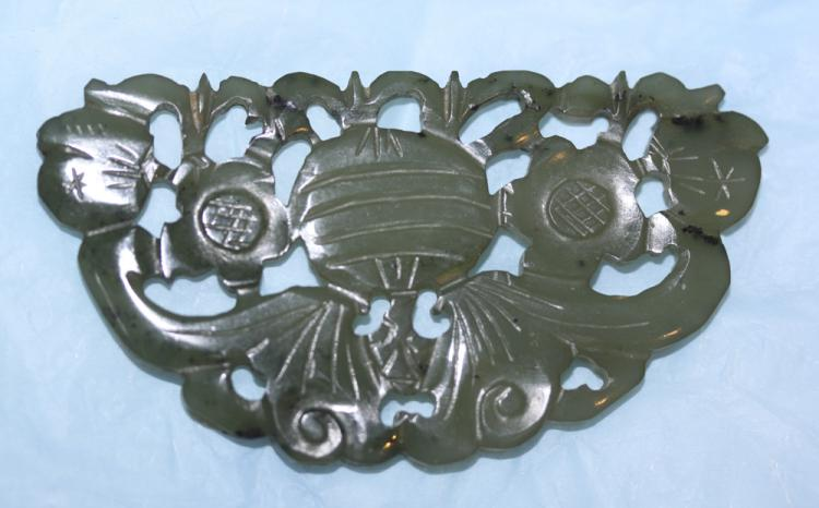 Carved Jade Butterfly