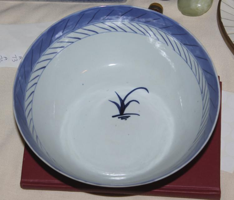 Antique Chinese Export Blue and White Bowl