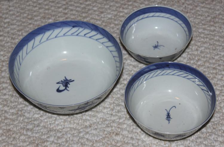 Lot of 3 Antique Chinese Export Blue and White Bowls