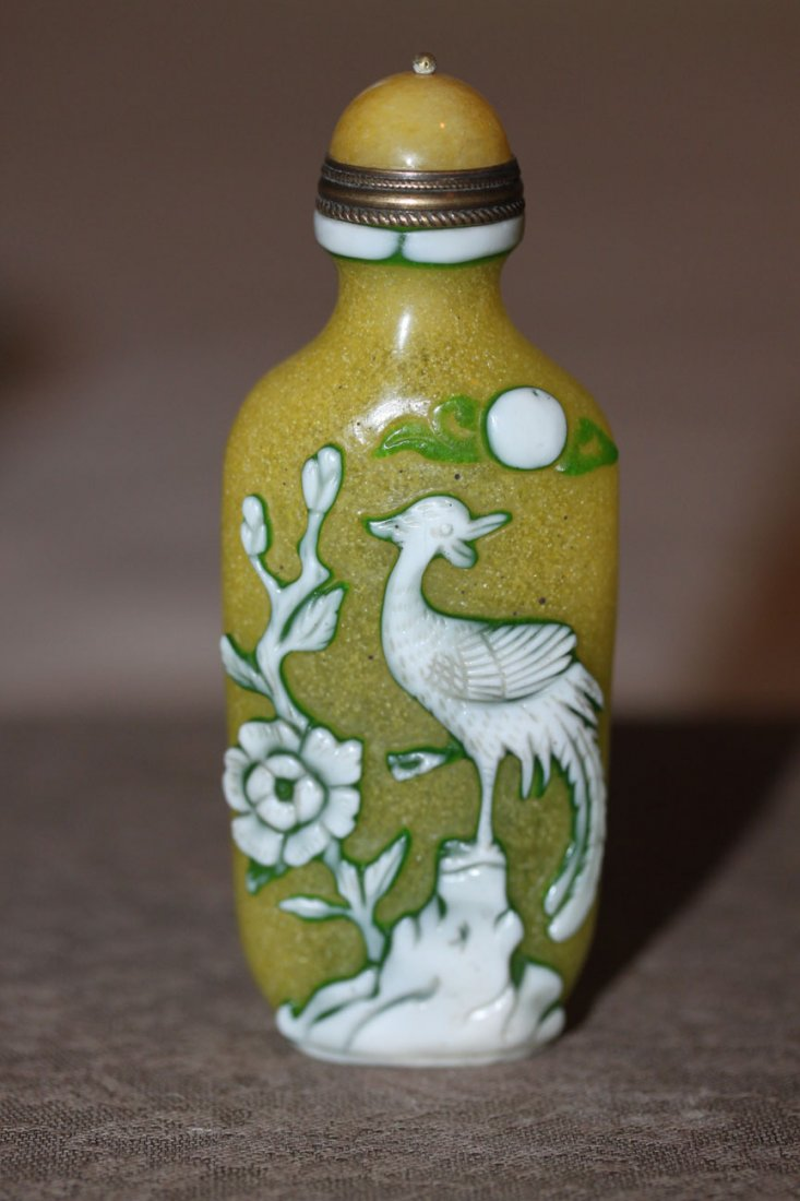 Chinese Multicolor Peking Glass Snow Storm? Snuff Bottle