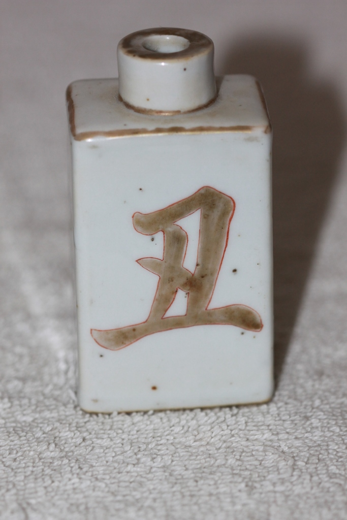 Antique 19th Cent Chinese Porcelain Snuff Bottle