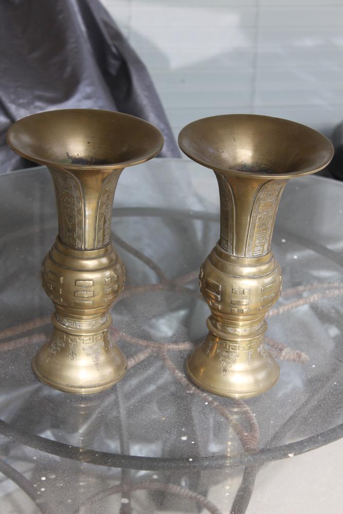 Two Signed Chinese Gu Shape Vases