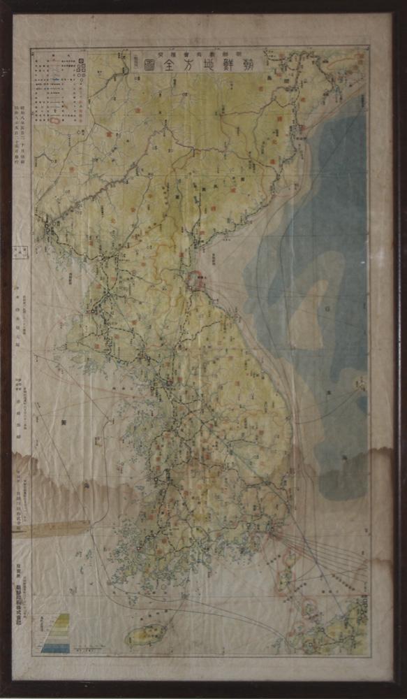 Antique / Vintage Two Framed Maps