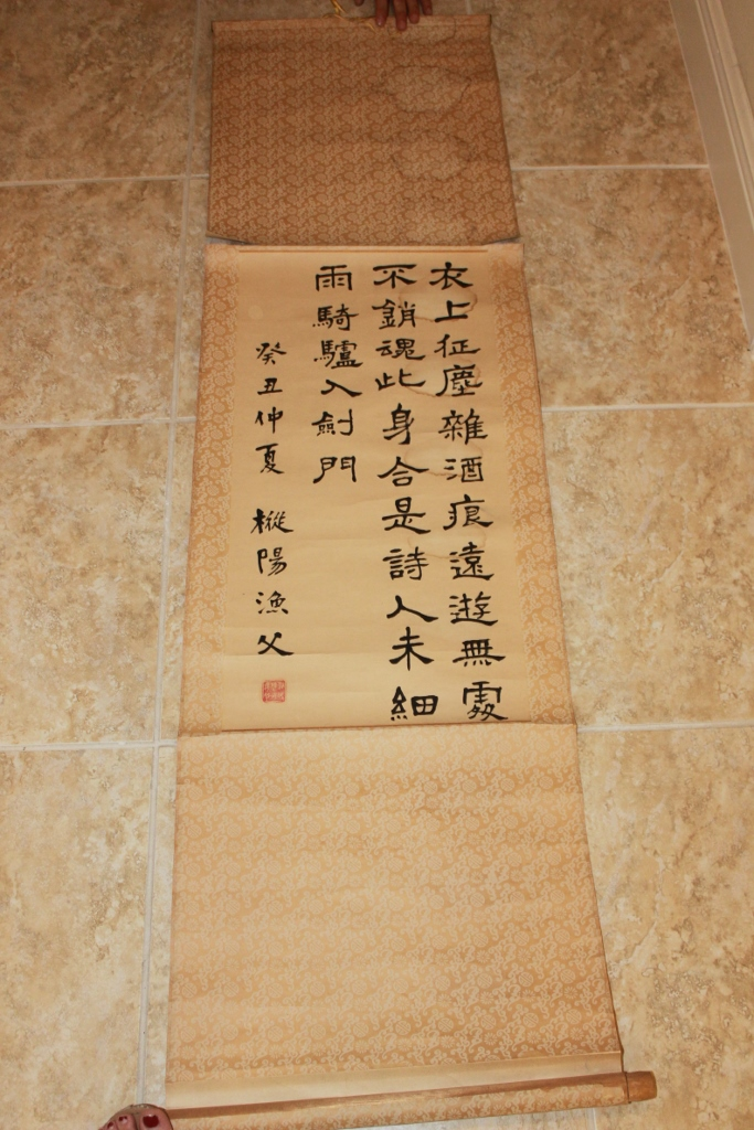 Antique / Vintage  Signed & Sealed Chinese / Japanese / Asian Calligraphy Painting Scroll