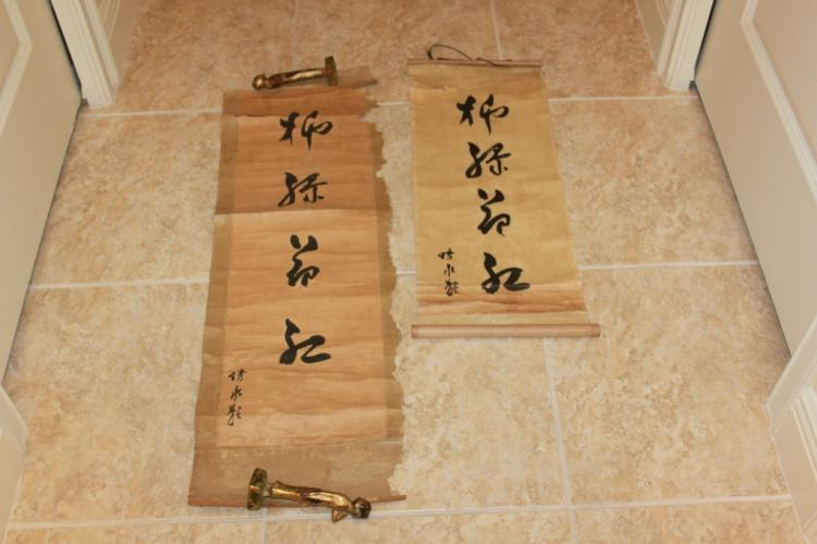 Lot of 2 Antique / Vintage  Signed Chinese / Japanese / Asian Watercolor Calligraphy  Scroll
