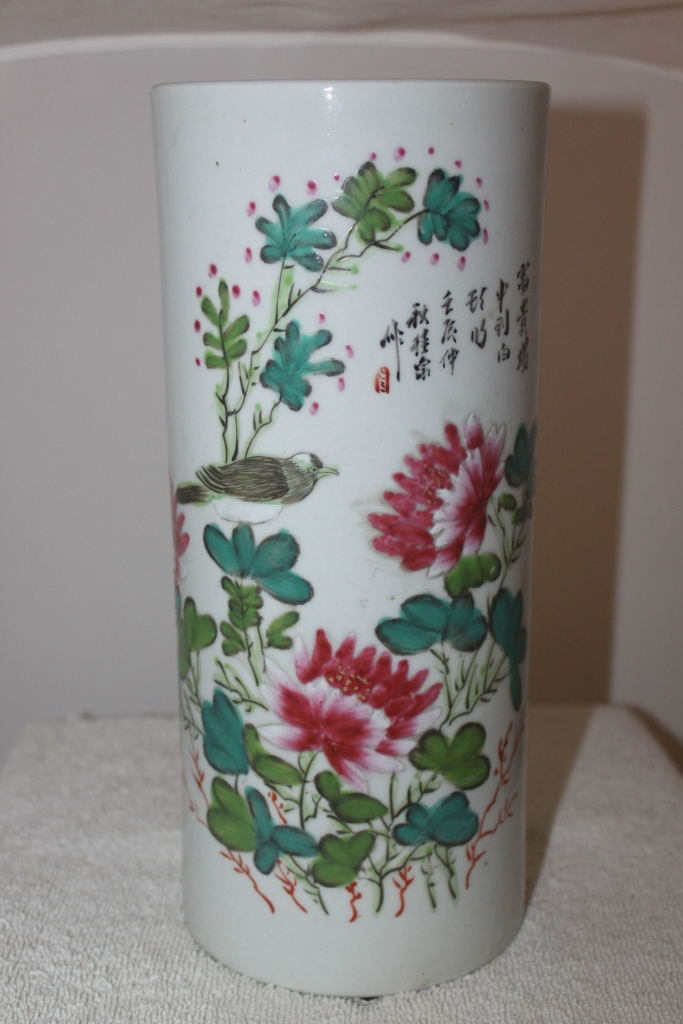 Antique Republic Period Chinese Cylinder Porcelain Vase