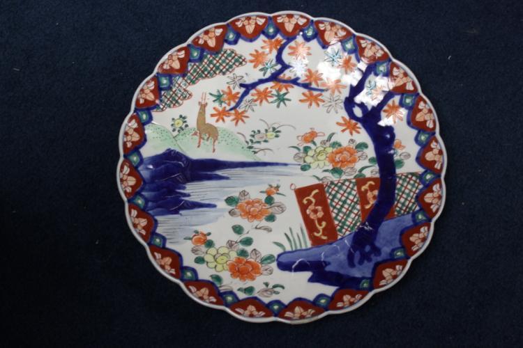 Antique Japanese 19th Century Imari Foliated Rim Charger / Plate