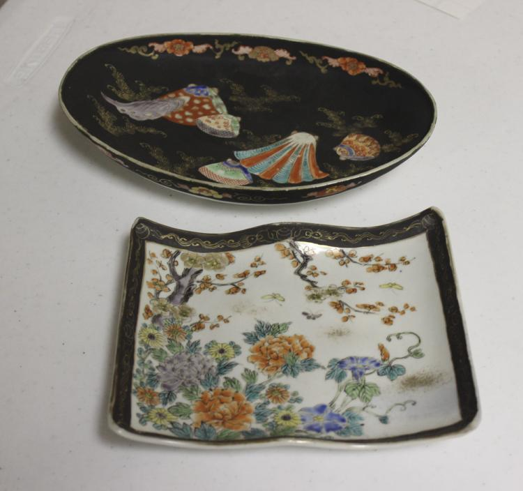 2 Japanese Plates or Dishes