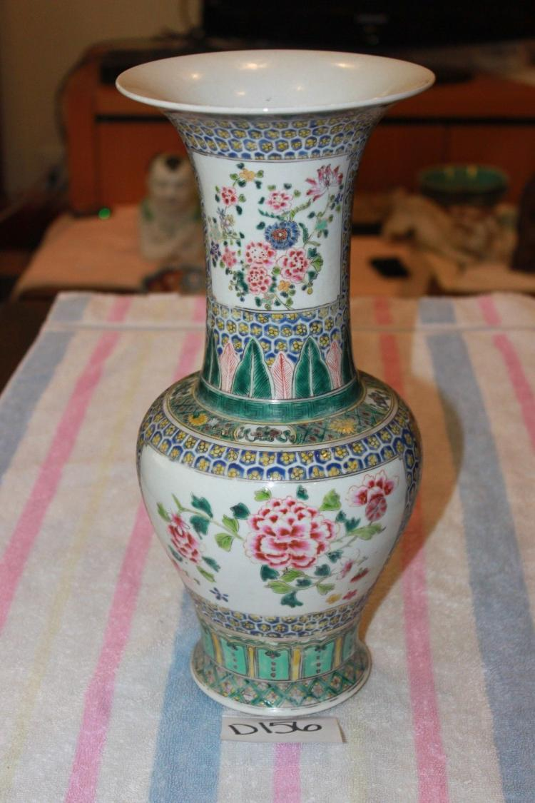 Antique Chinese 19th Cent Famille Verte Large Unusually Shaped Vase