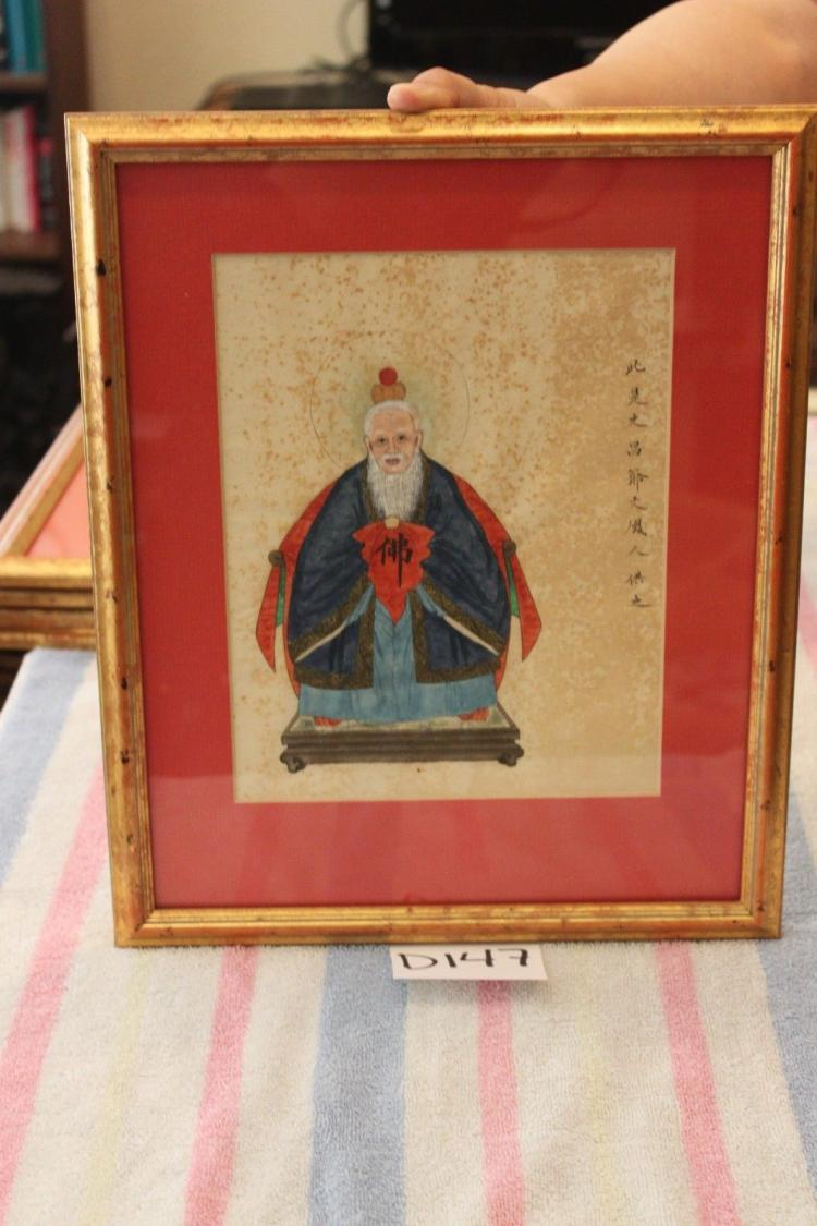 Antique Chinese 19th Cent. God Watercolor on Rice Paper