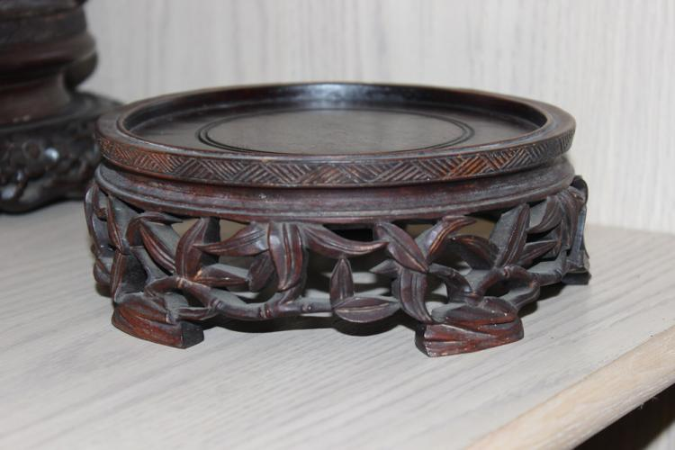 Antique Chinese Wood Stand