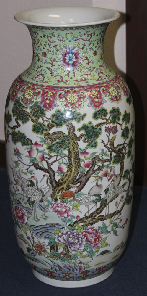 Famille Rose Floor Vase
