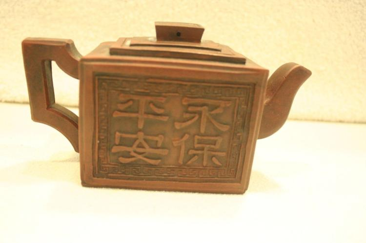 Antique 19th-20th Century Chinese Yixing Teapot W/ Makers Mark