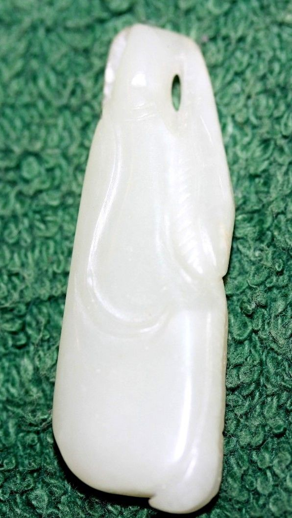 Antique 19th Century White Jade Hand carved Pendant