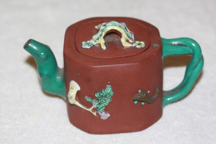 Antique Chinese Yixing Pottery Teapot Signed