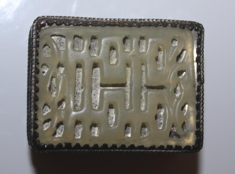 Antique Chinese Jade and Cloisonne Box