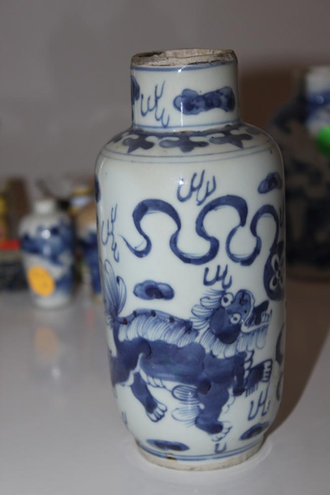 Mid Century Chinese Teapot