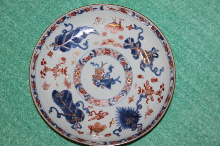 Antique Chinese 19th