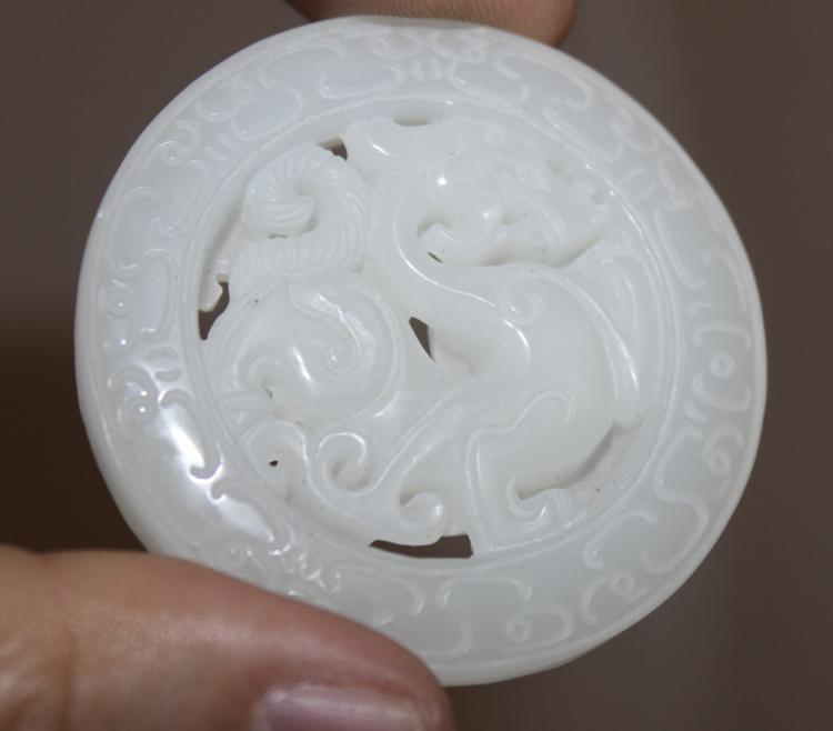 White Jade Chi Lung Disc