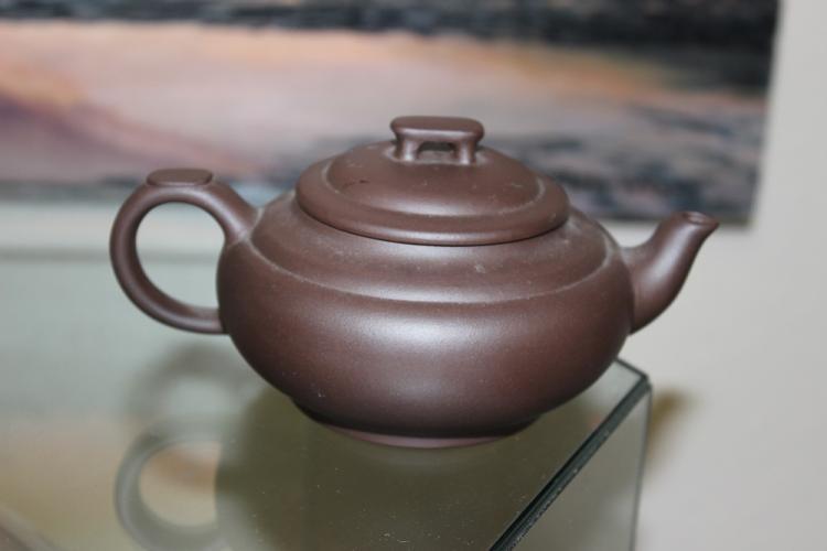 Vintage Chinese Yixing Teapot