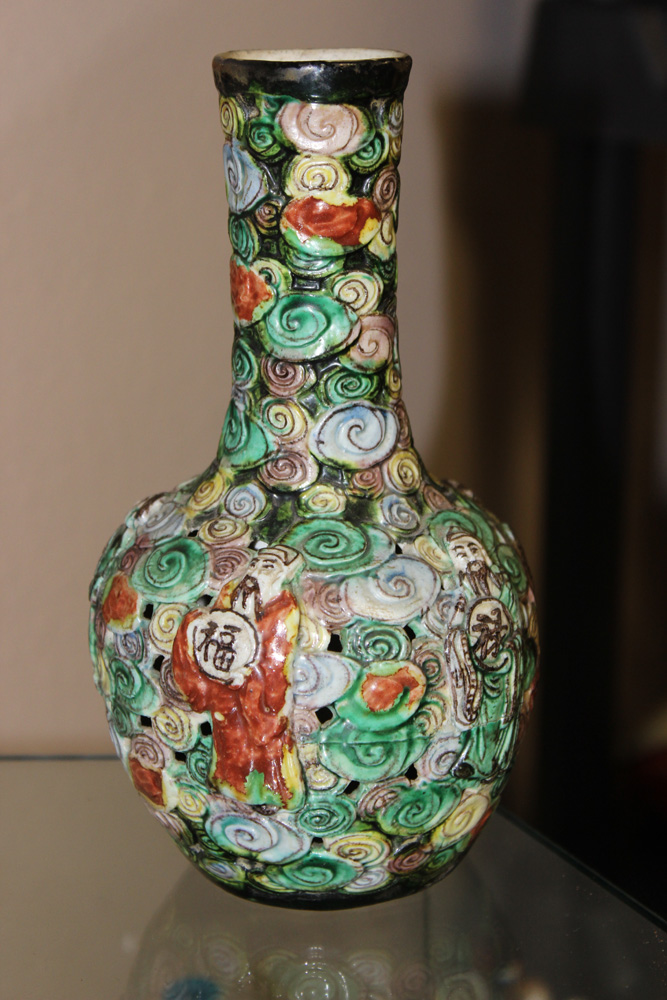 Antique Chinese Reticulated Molded Gourd Form Vase