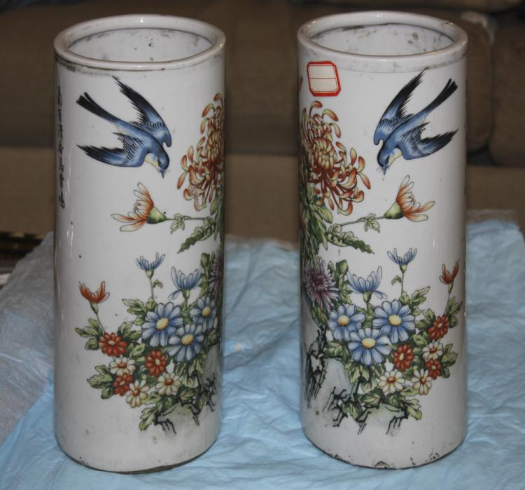 Pair of Antique Chinese Hat Vases