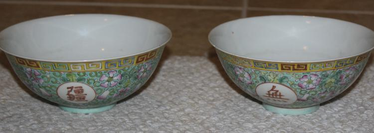 Antique Chinese Pair of early 20th Century Bowls