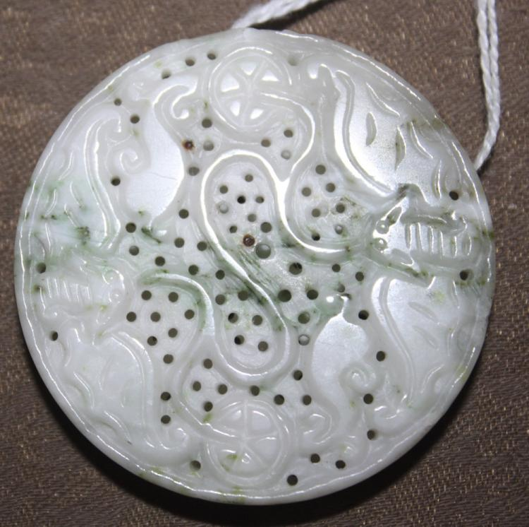 Antique Chinese 19th Century Jadeite Reticulated Disc