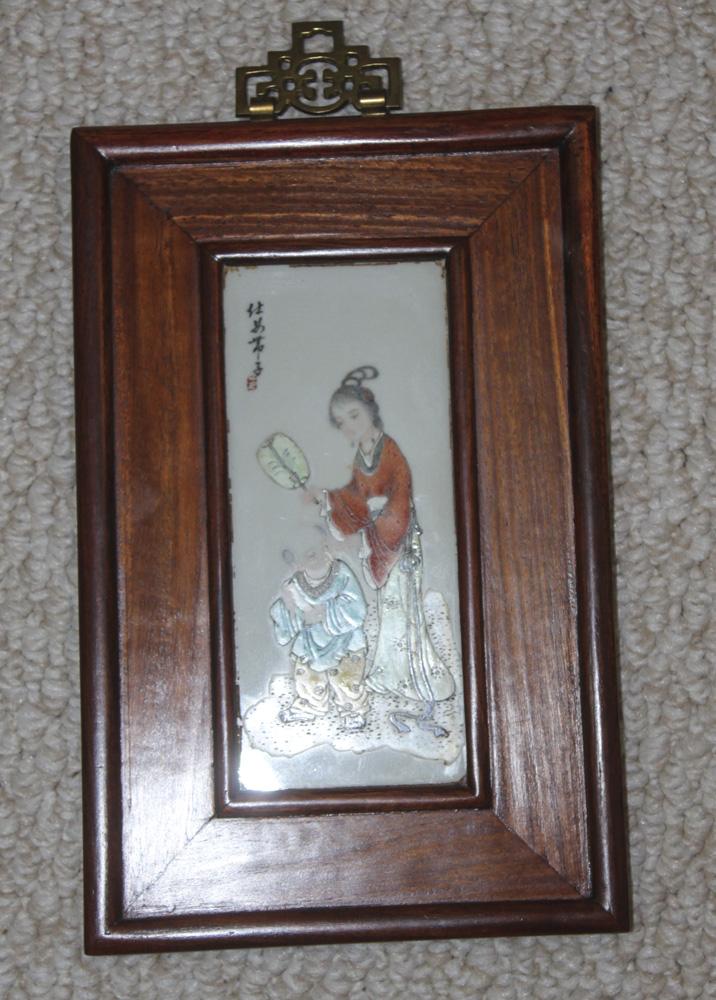 Antique /Vintage Chinese Porcelain Plaque