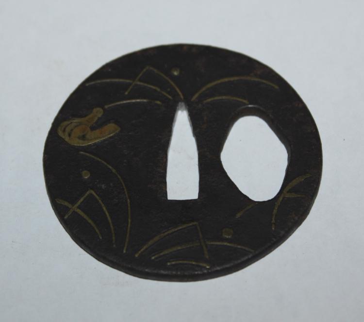 Antique Japanese Iron Tsuba