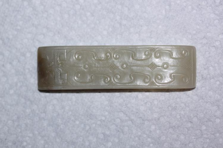 Antique Chinese 19th Century White Jade Buckle