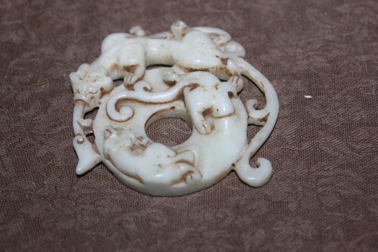 Jade Circular Disc