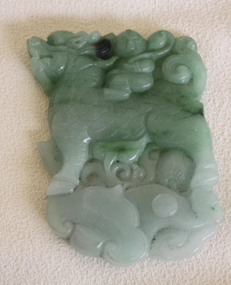 Jadeite Plaque with a Dragon Motif