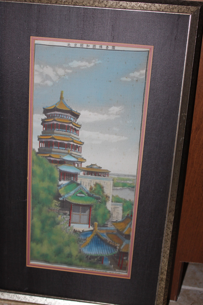 Vintage Chinese Mid-Century Cultural Revolution era Needle Point with Description