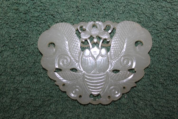 Antique / Vintage Chinese White Jade Butterfly