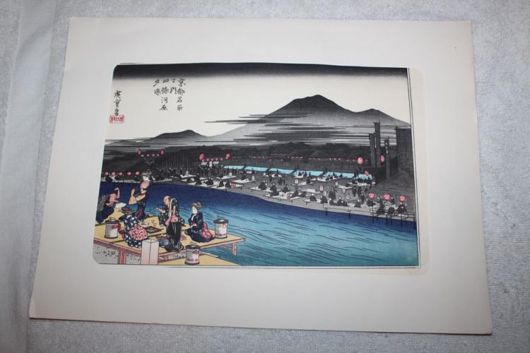 Antique / Vintage Japanese Signed Woodblock Print
