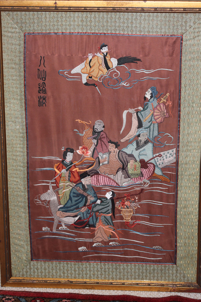 Antique / Vintage Chinese Embroidery of Eight Immortals
