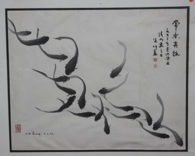 Vintage Chinese Watercolor