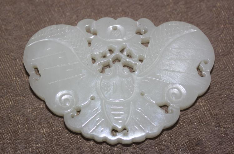 White Jade Chinese Butterfly Pendant