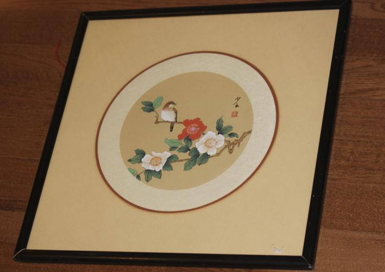 Vintage Chinese Pastel Painting
