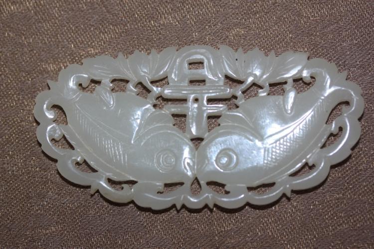 Antique Chinese 19th Century White Jade Twin Fish